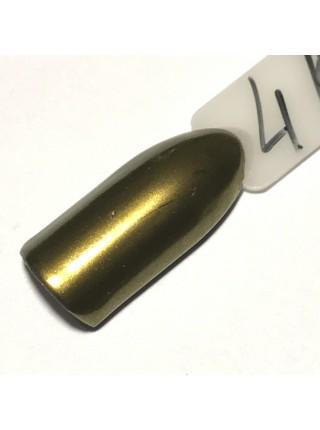 """Зеркальная пудра """"Kodi"""" №04- золото, 3 гр."""