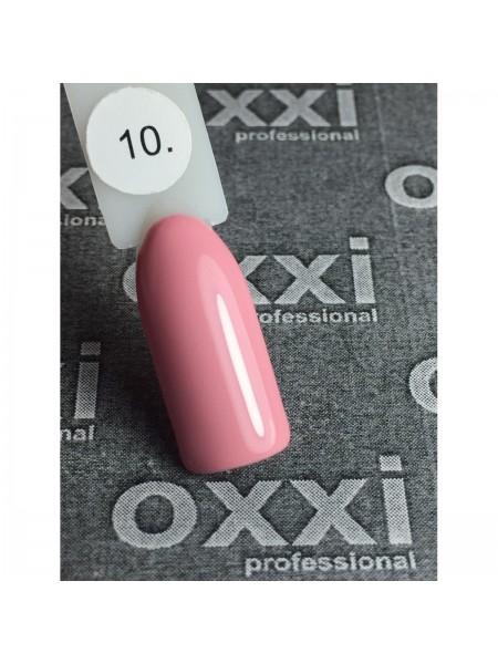 Гель лак Oxxi №010 бледный розовый, эмаль, 8 мл.