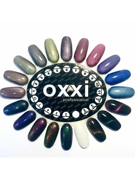 """Гель лак Oxxi """"Moon Stone"""" №01 (магнитный)"""