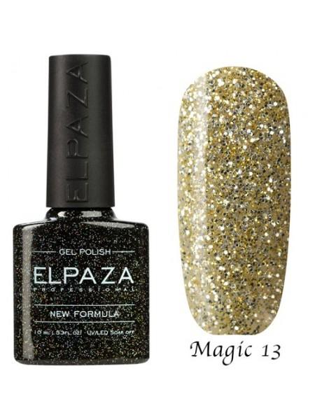 Гель лак Elpaza Magic Glitter №13, сфинкс