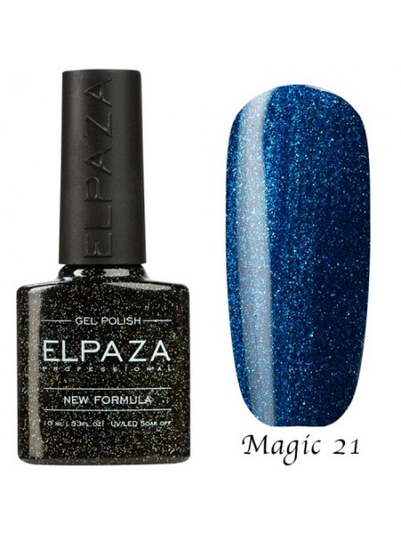 Гель лак Elpaza Magic Glitter №21, сияние