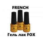 F.O.X French 6 мл.