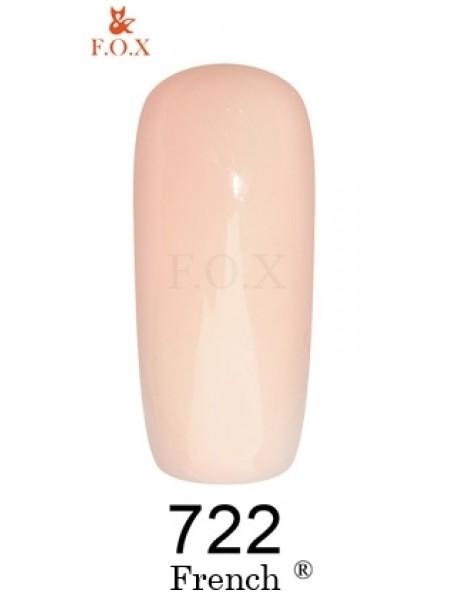 Гель лак F.O.X French 6 мл № 722 полупрозрачный бежево-розовый
