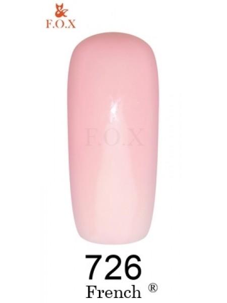 Гель лак F.O.X French 6 мл № 726 молочно-розовый