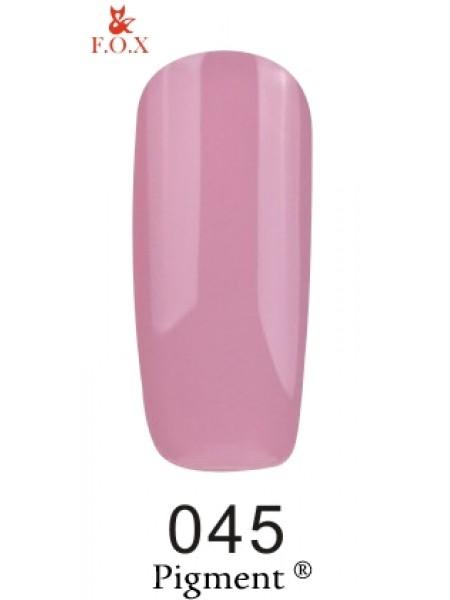 Гель лак F.O.X Pigment 12 мл № 045