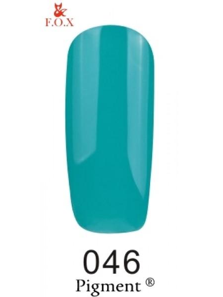 Гель лак F.O.X Pigment 12 мл № 046
