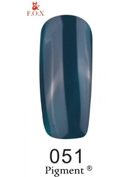 Гель лак F.O.X Pigment 12 мл № 051