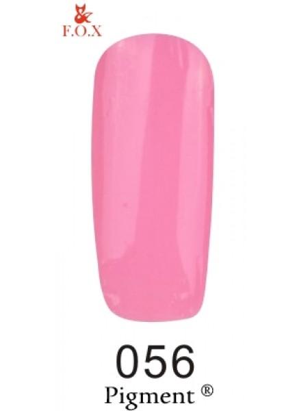 Гель лак F.O.X Pigment 12 мл № 056