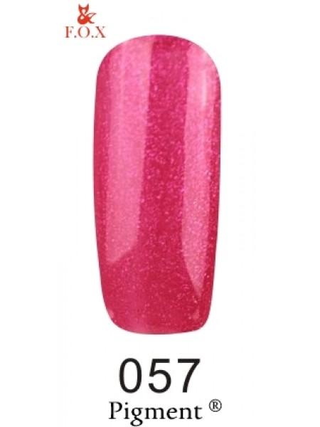 Гель лак F.O.X Pigment 12 мл № 057