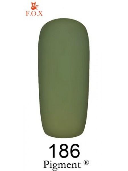 Гель лак F.O.X Pigment 12 мл № 186