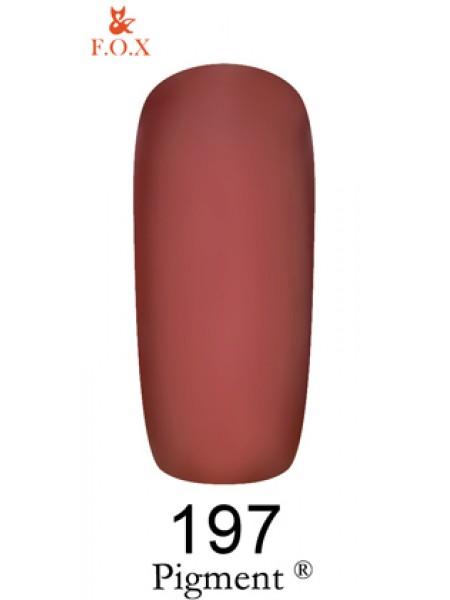 Гель лак F.O.X Pigment 6 мл № 197