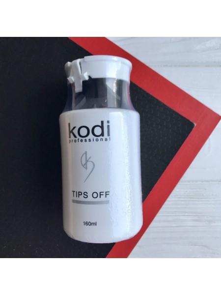 Kodi Tips Off Жидкость для снятия гель лака/акрила 160 мл.