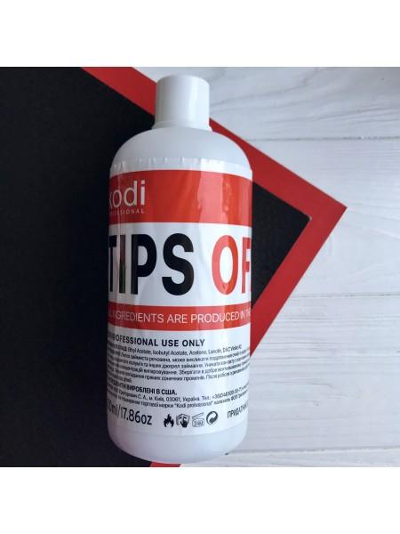 Kodi Tips Off Жидкость для снятия гель лака/акрила 500 мл.