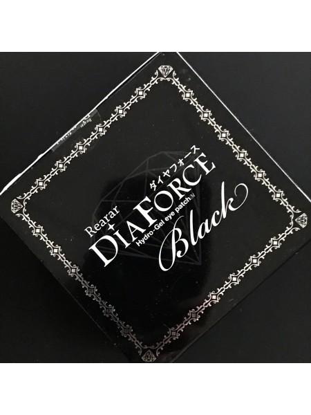 Гидрогелевые патчи с черным жемчугом Rearar DiaForce Hydrogel - 60 шт.