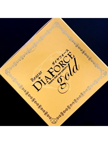 Гидрогелевые патчи с коллоидным золотом и алмазным порошком - 60 шт.