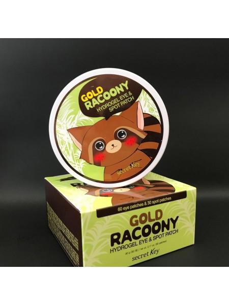 Гидрогелевые патчи для век с золотом Secret Key Gold Racoony Hydrogel Eye & Spot Patch (90 шт)