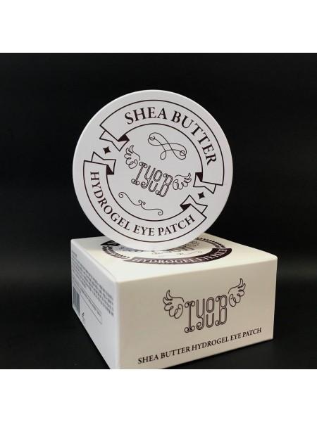 Гидрогелевые патчи с маслом Ши IYOB Hydrogel Eye Patch Shea Butter  (60 шт)