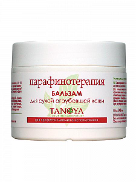Бальзам для сухой огрубевшей кожи, Tanoya, 300 мл.
