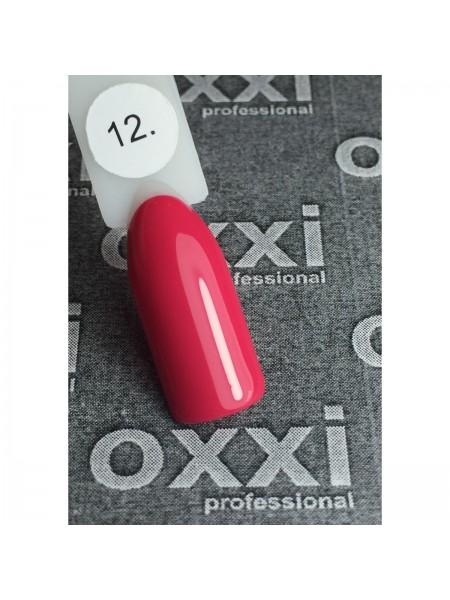 Гель лак OXXI №012 малиновый, эмаль, 10 мл.