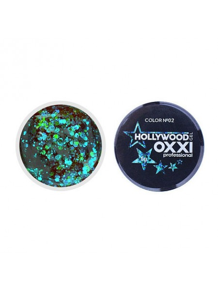 Глиттерный гель Hollywood Oxxi №02