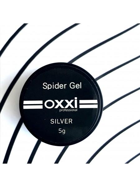 OXXI гель-паутинка SILVER(серебро) 5 мл.