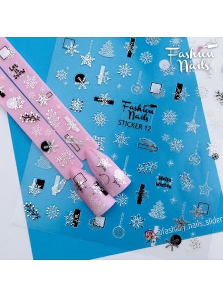 Слайдер силиконовый Fashion Nails Stiker №12