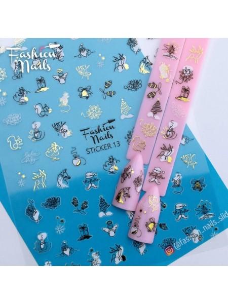 Слайдер силиконовый Fashion Nails Stiker №13