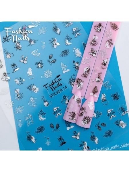 Слайдер силиконовый Fashion Nails Stiker №14