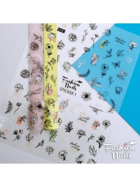 Слайдер силиконовый Fashion Nails Stiker №1