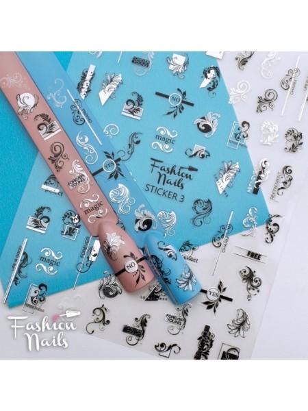 Слайдер силиконовый Fashion Nails Stiker №3