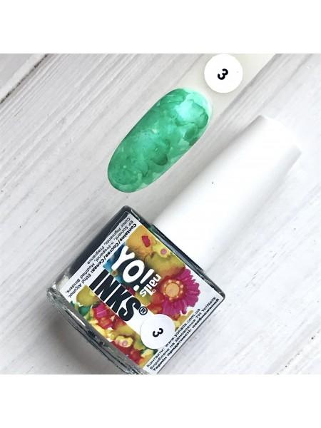 Акварельные чернила №3  (цвет - зеленый)