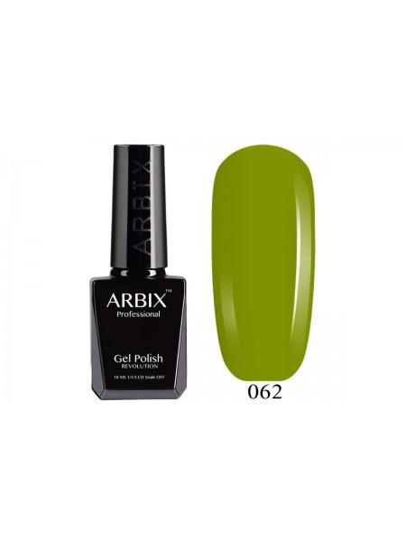 Гель лак Arbix №062, Оливковое дерево