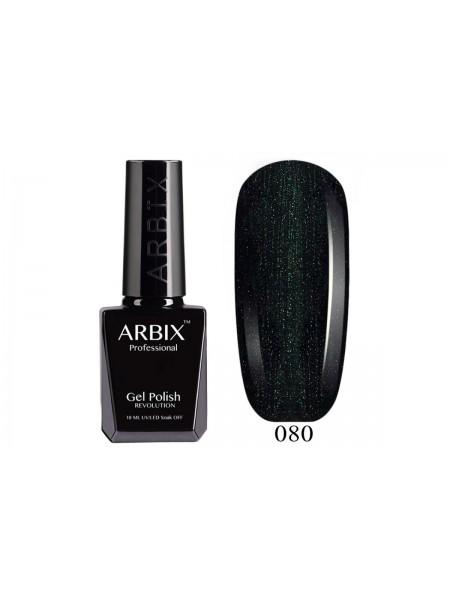 Гель лак Arbix №080, Зелёное сияние