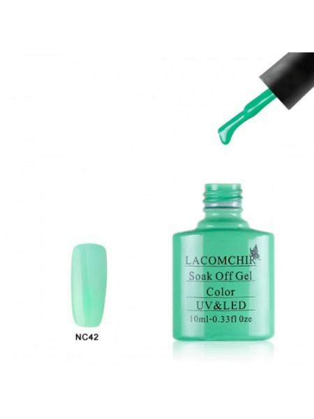 Гель лак Lacomchir NC042 светлый зеленый