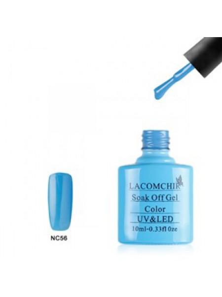 Гель лак Lacomchir NC056 голубой