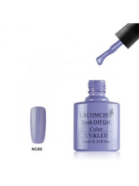 Гель лак Lacomchir NC060 приглушенный лиловый