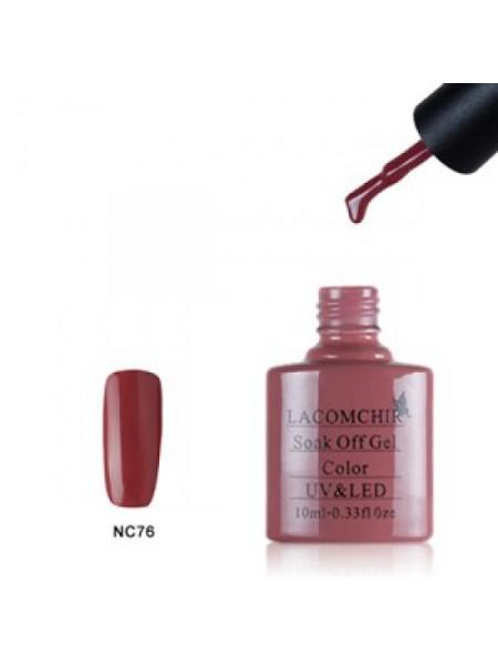 Гель лак Lacomchir NC076 приглушенный красно-коричневый