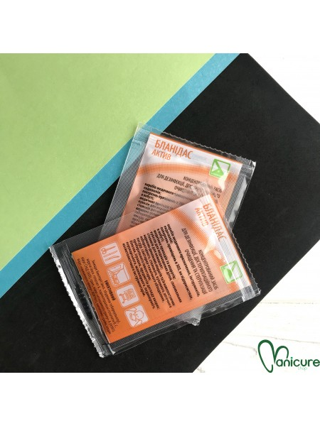 Бланидас Актив, концентрат для дезинфекции и стерилизации, 10мл