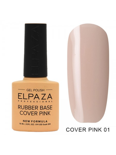 Elpaza Rubber base Cover pink №01