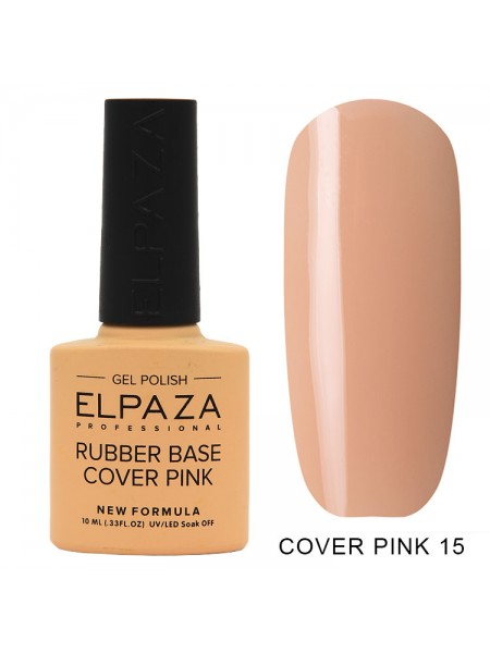Elpaza Rubber base Cover pink №15