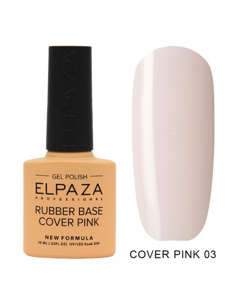 Elpaza Rubber base Cover pink №03