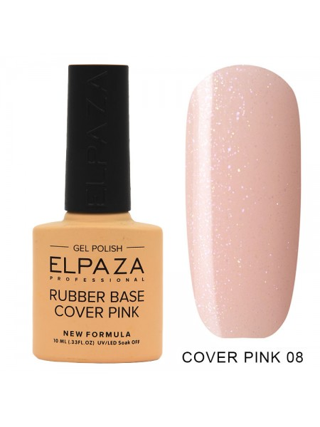 Elpaza Rubber base Cover pink №08