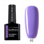 ELPAZA Lilac