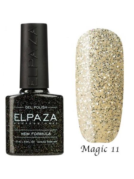 Гель лак Elpaza Magic Glitter №11, сахарная крошка