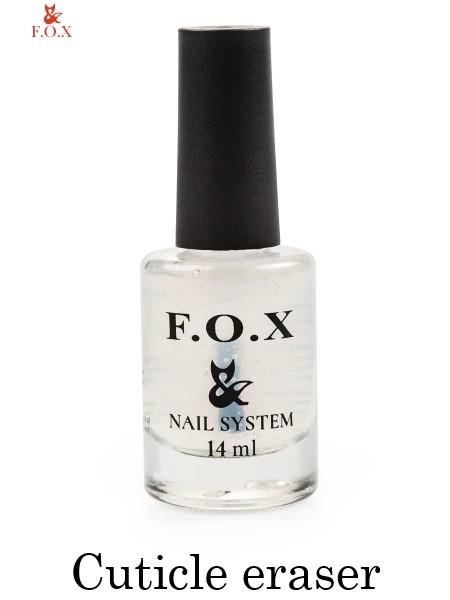 Средство для удаления кутикулы F.O.X Cuticle eraser, 14 мл.