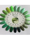 Гель лак F.O.X Pigment 6 мл № 107 лаймовый желто-зеленый