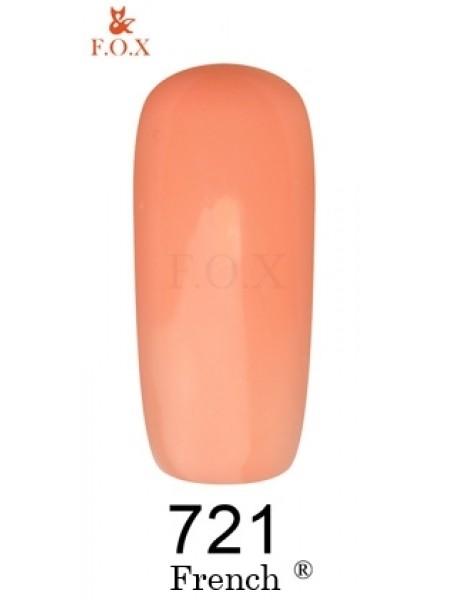 Гель лак F.O.X French 6 мл № 721 пастельный коралловый