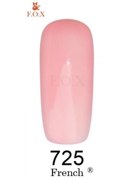 Гель лак F.O.X French 6 мл № 725 полупрозрачный розовый