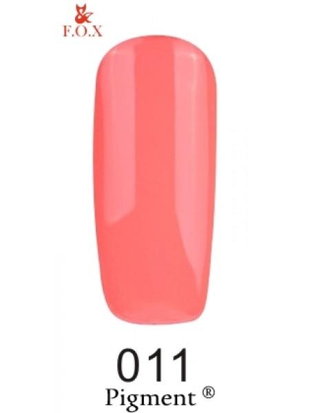 Гель лак F.O.X Pigment 6 мл № 011