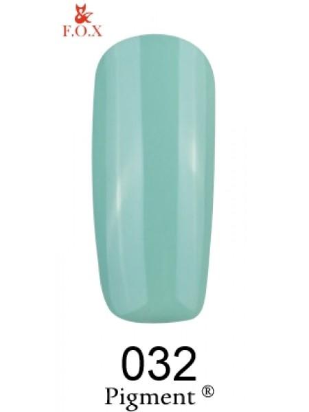 Гель лак F.O.X Pigment 6 мл № 032